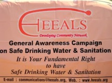 HEEALS, Safe Drinking Water and Sanitation Awareness Campaign , For Report and Details Please Visit httpswww.heeals (28)